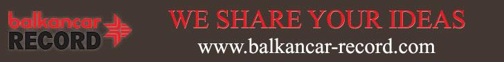 Балканкар