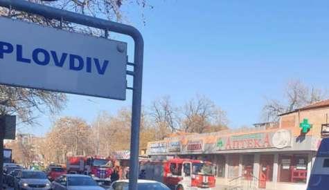 """Пожар в Пловдив! Гори аптека """"Мальовица"""""""
