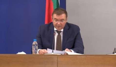 Удължават извънредната обстановка в България до края на април