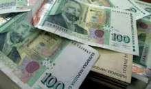 7002 лв. е средният годишен доход на българина през 2020 г.