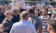Превозвачи и ресторантьори излизат на голям протест на 28 септември