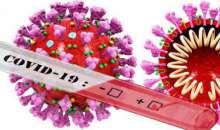 СЗО: Светът не беше готов за пандемията
