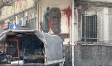 Вандалски акт срещу централата на БСП в Пловдив