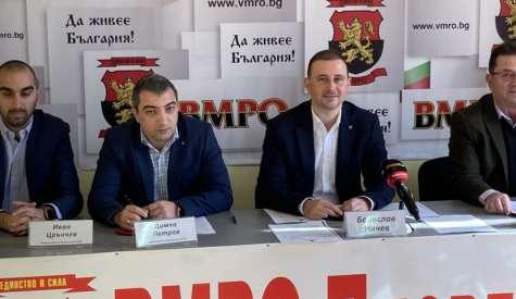 ВМРО пита: Защо никой от Община Пловдив не казва колко точно пари ще се теглят като заем?