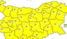 Жълт код за силен вятър в цялата страна утре