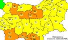 Жълт и оранжев код за вятър и дъжд днес