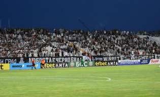 БФС глоби Локо още след първия кръг на новия сезон в efbet Лига