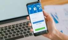 Фейсбук сменя името си