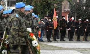 Пловдив отбеляза 143 години от освобождението си